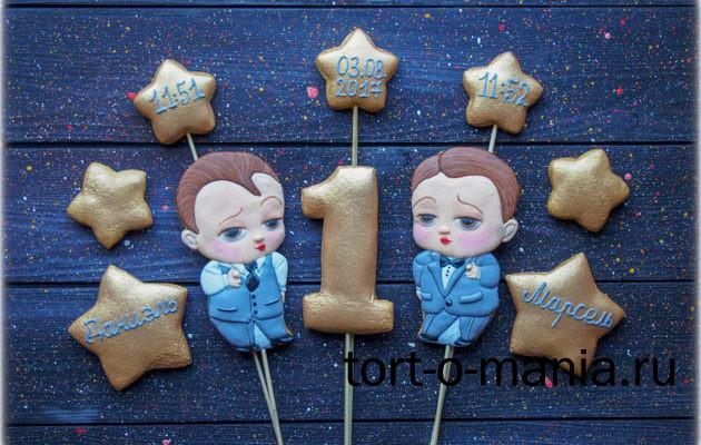 Пряники для торта на годик близнецам BabyBoss