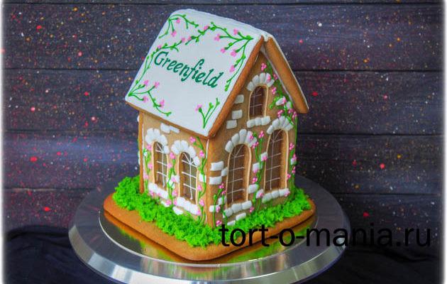 Пряничный домик «Greenfield»