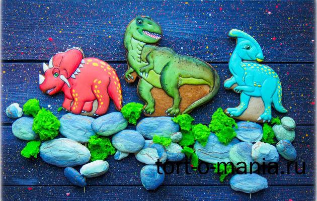 Пряники для торт «Динозавры»