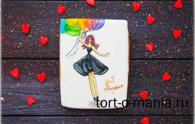 Пряничная открытка для девушки «С Днем рождения!»