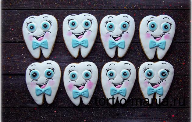 Пряники «Веселые зубки»