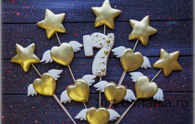 Пряники для торта «Золотой гламур»