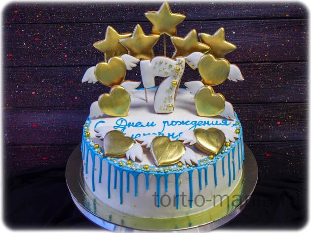 Торт «Золотой гламур»