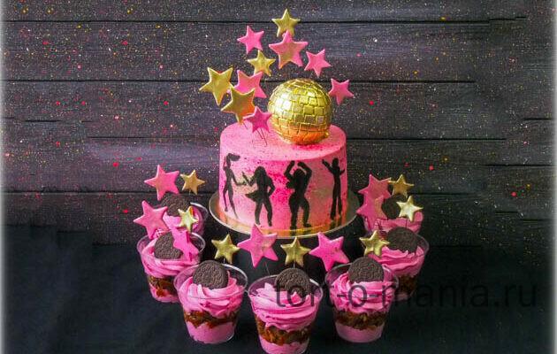 Торт «Диско»