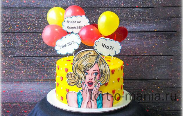 Торт в стиле поп-арт