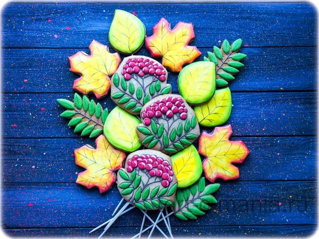 Осенние пряники для букета