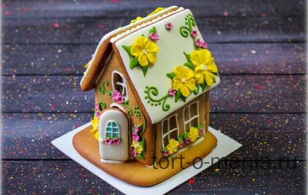 Пряничный домик с цветочками